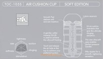 masturbator-tenga-air-cushion-cup-soft-299747